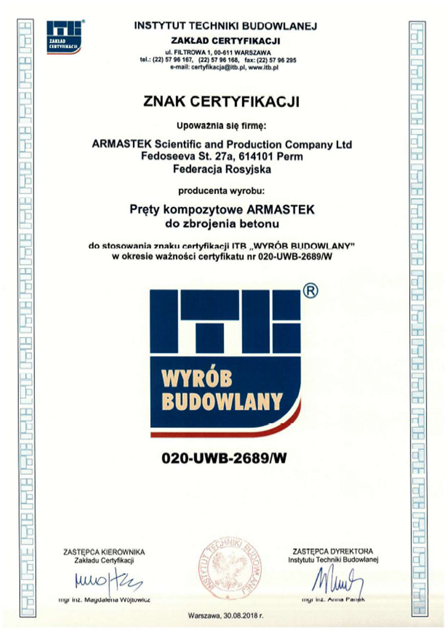certificaat-swu
