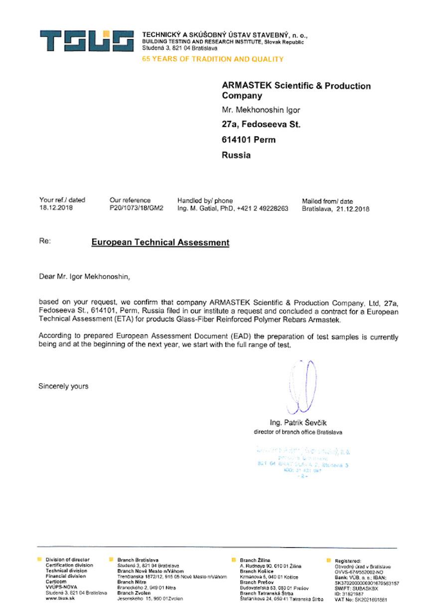 off-letter-bevestiging-europees-certificaat