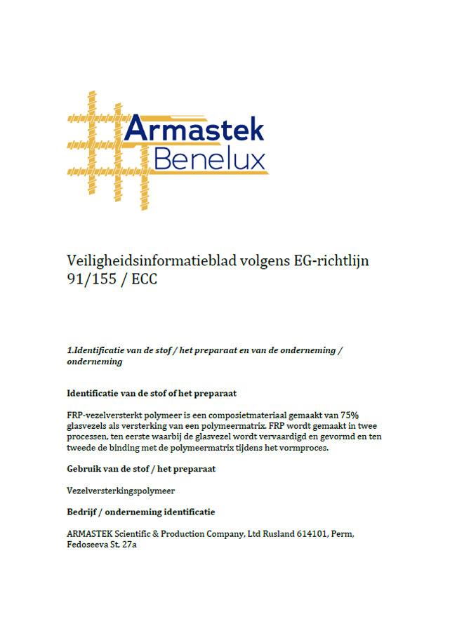 voorblad-veiligheidsinformatieblad-armastek-benelux-glasvezelwapening